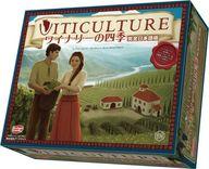 ワイナリーの四季 完全日本語版 (Viticulture)