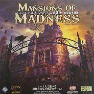 [付属品欠品] マンション・オブ・マッドネス 第2版 完全日本語版 (Mansions of Madness:Second Edition)