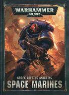 コデックス:スペースマリーン 英語版 「ウォーハンマー40.000」 (Codex: Space Marines) [48-01-60]
