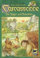 カルカソンヌ2 -原始の営み- (Carcassonne: Die Jager und Sammler)