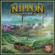 [付属品欠品] ニッポン:明治維新 (Nippon)