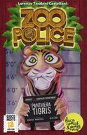 [ランクB] ズーポリス (Zoo Police)