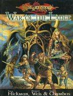 War Of The Lance (Dragonlance/サプリメント)