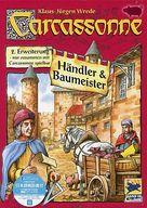 [付属品欠品] カルカソンヌ 追加キット2 商人と建築士 (Carcassonne: Handler und Baumeister)