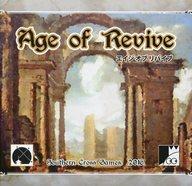 [ランクB] Age of Revive -エイジオブリバイブ-(新版)