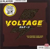 ボルテージ 日本語版 (Voltage)