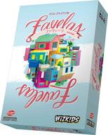 ファヴェーラ 完全日本語版 (Favelas)