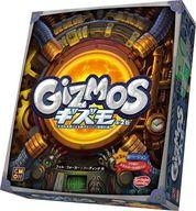 ギズモ 第2版 完全日本語版 (Gizmos)
