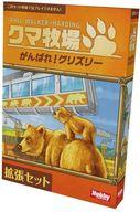 クマ牧場 拡張セット がんばれ!グリズリー日本語版 (Barenpark: The Bad News Bears)