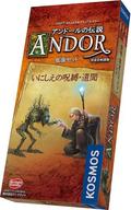 アンドールの伝説 拡張セット:いにしえの呪縛・遺聞 完全日本語版 (Die Legenden von Andor: Die)