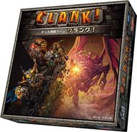 クランク! 完全日本語版 (Clank!: A Deck-Building Adventure)