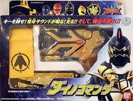 [破損品] ダイノコマンダー 「爆竜戦隊アバレンジャー」