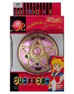 [破損品] クリスタルスター(再販) 「美少女戦士セーラームーンR」