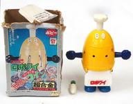 [破損品/付属品欠品] 超合金 GA-23 ロボクイ 「がんばれ!!ロボコン」