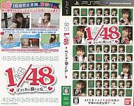 AKB1/48 アイドルと恋をしたら・・・ PSPソフト着せ替えジャケット ともちゃん&もえの(中塚智実&仁藤萌乃)