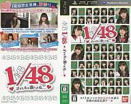 AKB1/48 アイドルと恋をしたら・・・ PSPソフト着せ替えジャケット みい&れいにゃん(野中美郷&藤江れいな)