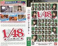 AKB1/48 アイドルと恋をしたら・・・ PSPソフト着せ替えジャケット さきっぺ&みいちゃん(松井咲子&峯岸みなみ)