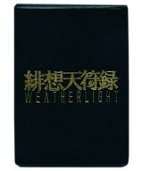 東方Project 緋想天符録 WEATHER LIGHT
