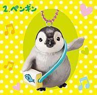 ペンギン 「ぷちどうぶつシリーズ」 ころころアニマルマスコット