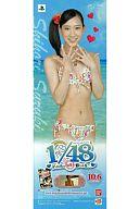 [単品] 短冊ポスター 鈴木紫帆里(AKB48) 「PSPソフト AKB1/48 アイドルとグアムで恋したら... 初回限定生産版 オークションには出さないでください!BOX」 同梱品