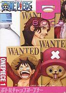 【 パック 】BOCO ボトルキャップオープナー bottle.01 ワンピース1