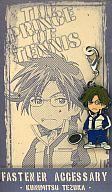 手塚国光 ファスナーアクセサリー 「テニスの王子様」