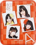 チームA(枡型) チョコスナック缶(缶のみ) 「AKB48×明治製菓」