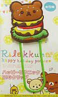 ハンバーガー ハッピーピクニック BIGクリップ 「リラックマ」