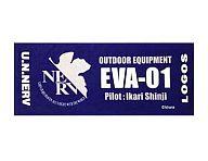 EVA-01 シンジ EVA×LOGOS PILOTSタオル 「ヱヴァンゲリヲン新劇場版」