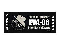 EVA-06 カヲル EVA×LOGOS PILOTSタオル 「ヱヴァンゲリヲン新劇場版」