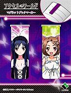 黒雪姫&チユリ マグネットブックマーカー2個セット 「アクセル・ワールド」