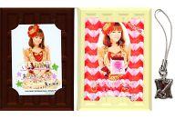 亀井絵里(モーニング娘。) バレンタインポップ+ストラップ 2010年