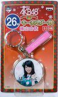 26番:横山由依 キーホルダー 「一番くじ AKB48~クリスマスプレゼント~」 キーホルダー賞