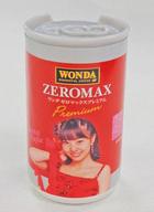 藤江れいな デザイン缶マグネット 「AKB48×WONDA ゼロマックスプレミアム」
