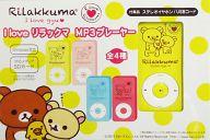 イエロー I love リラックマ MP3プレーヤー 「リラックマ」