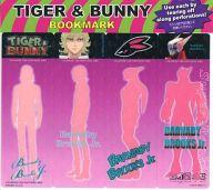 バーナビー・ブルックスJr. ブックマーカー 「TIGER&BUNNY」