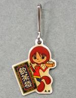 加護亜依(フックタイプ) 「モーニング娘。 ペロリと食べてすっきりいけちゃう!飲茶楼の妖精たち 秋のヤムチャアクセプレゼント」