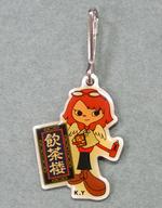 保田圭(フックタイプ) 「モーニング娘。 ペロリと食べてすっきりいけちゃう!飲茶楼の妖精たち 秋のヤムチャアクセプレゼント」