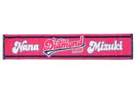 水樹奈々 マフラータオル(ピンク) 「NANA MIZUKI LIVE DIAMOND 2009」