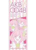 研究生(ピンク) フェイスタオル 「一番くじ AKB0048」 F賞