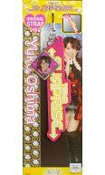 大島優子(チームサプライズ) オリジナルストラップ 「CRぱちんこAKB48」