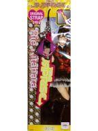 北原里英(チームサプライズ) オリジナルストラップ 「CRぱちんこAKB48」