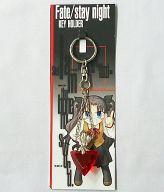 遠坂凛 ペンダント型キーホルダー 「Fate/stay night」