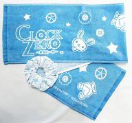 パーティー盛り上げセット(シュシュ&マフラータオル) 「CLOCK ZERO ~終焉の一秒~」 オトメイトパーティー♪2012グッズ