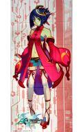 ルカ・トゥルーリーワース 特製等身大タオル 「アルトネリコ2 世界に響く少女たちの創造詩」 アルトネリコ×ガストショップ コラボレーションタオル