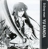 神田ユウ 名言コマ入りプレート 「D.Gray-man」 ジャンプフェア2013 in アニメイト購入特典