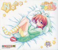 [単品] ナナ おやすみマウスパッド 「魔女っ娘ア・ラ・モード トライアルセット」 C64グッズ