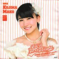 小嶋真子 推しタオル 「AKB48 2013 真夏のドームツアー~まだまだ、やらなきゃいけないことがある~」