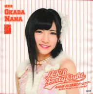 岡田奈々 推しタオル 「AKB48 2013 真夏のドームツアー~まだまだ、やらなきゃいけないことがある~」