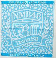 [単品] チームBII ジャガードハンドタオル 「NMB48 2014福袋 5000円袋」